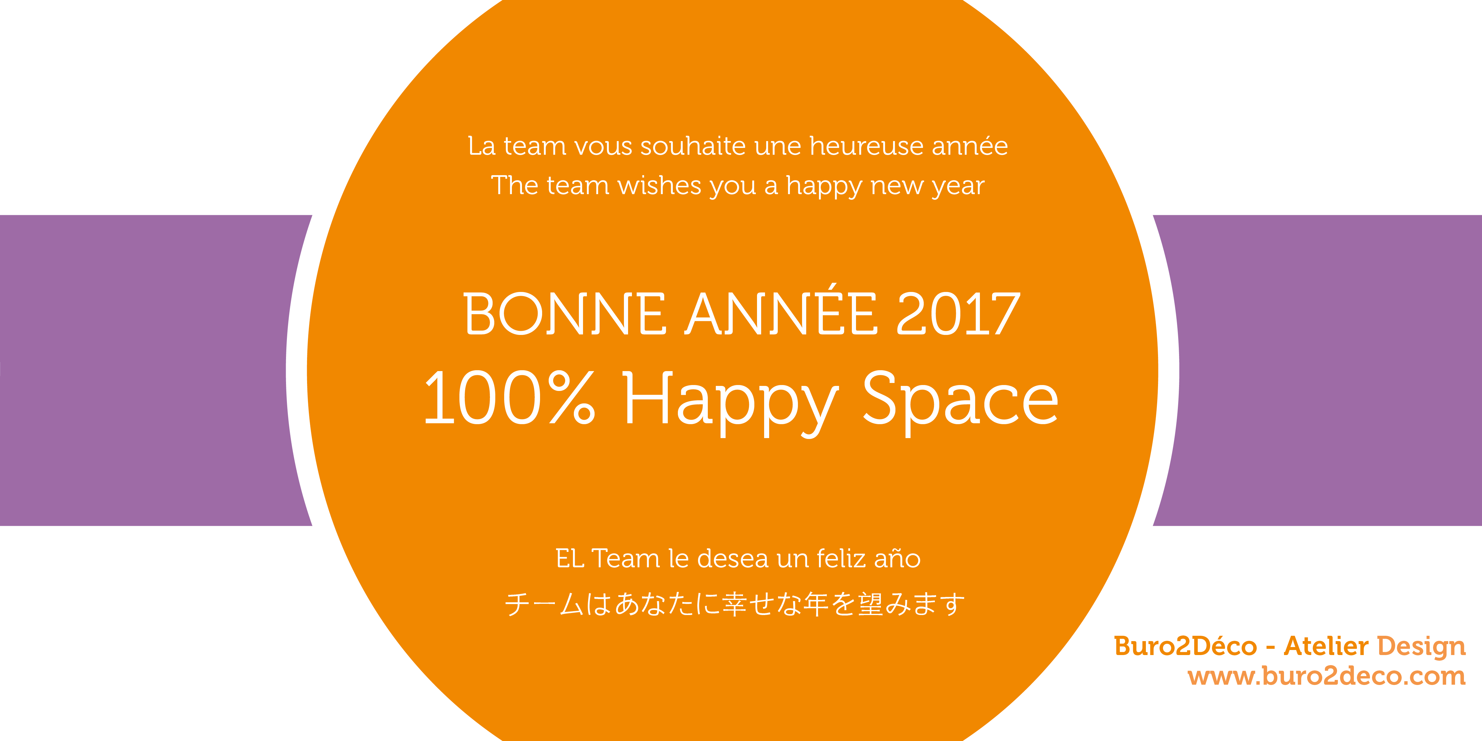 #2017 #Tous nos voeux #BonneAnnée #HappyNewYear #FelizAno #新年あけましておめでとうございます!