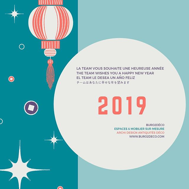 Buro2Déco vous souhaite une #bonneannee2019 en Pantone 16-1546 ! Buro2Déco wishes you #allthebest for 2019 in Pantone16-1546 #livingcoral #pantone2019 #happynewyear #happycolours #happyspace #buro2deco